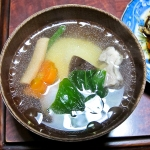 """""""Zoni"""" soup is eaten in Japan on and after New Year's Day.  That is """"mochi"""", or rice cake at the bottom."""