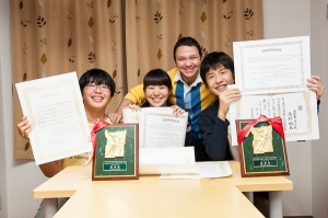 Takamatsu City English Conversation School, Takamatsu city English speech contest award